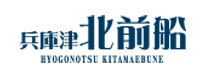兵庫津日本遺産の会