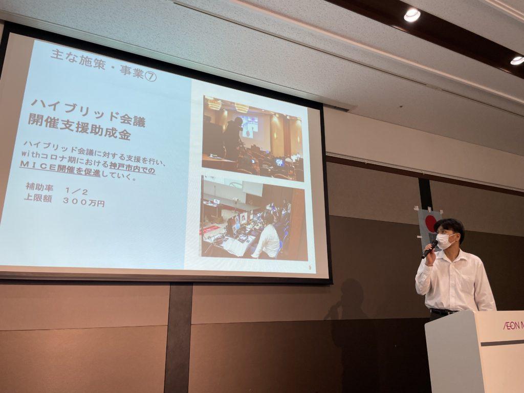議題5 今後の神戸観光振興 (一財)神戸観光局観光部 下辻光輝部長